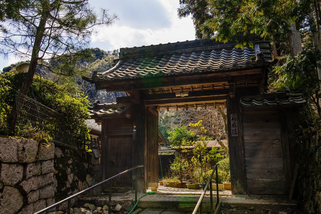 Temple Myōgon-in