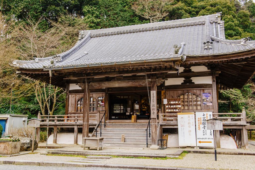 Temple principale Bimyōji
