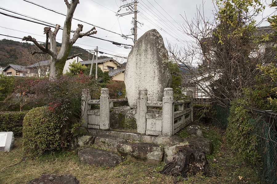 Remains of Ōtsukyō