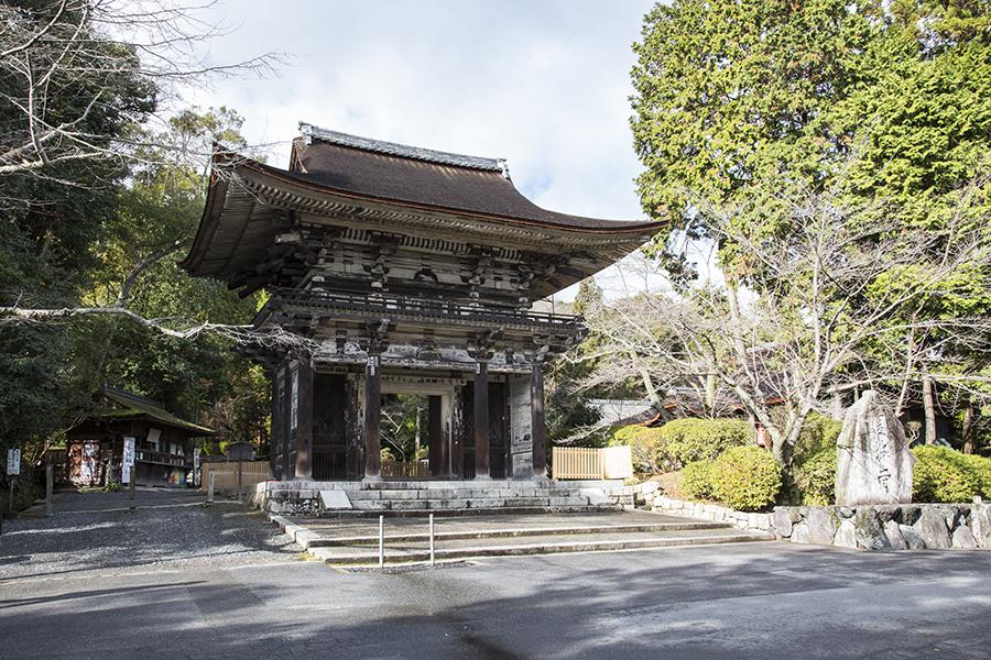 Temple Mii-dera