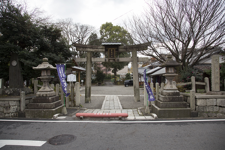 Iwai Shrine