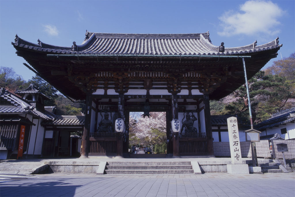 Porte Ishiyamadera Higashidai-mon (porte  de l'est)