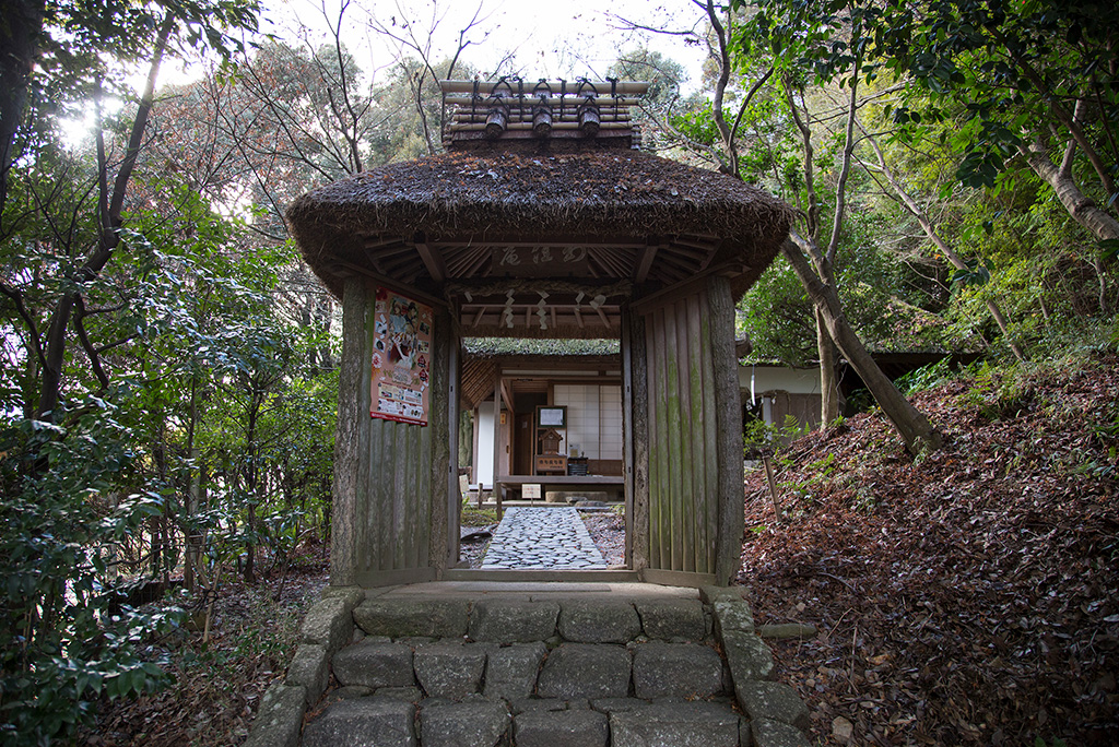 Remains of the Genjū Hermitage