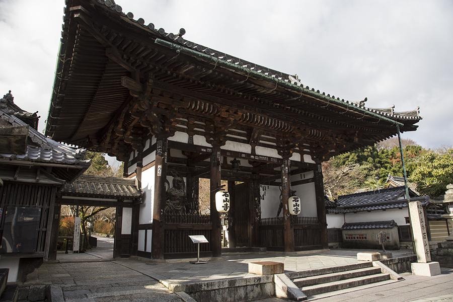 Temple Ishiyamadera