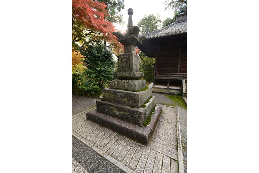 Pagode de Hōkyōintō