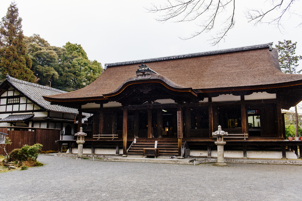 Onjōji Temple's dining hall (Shaka-dō)