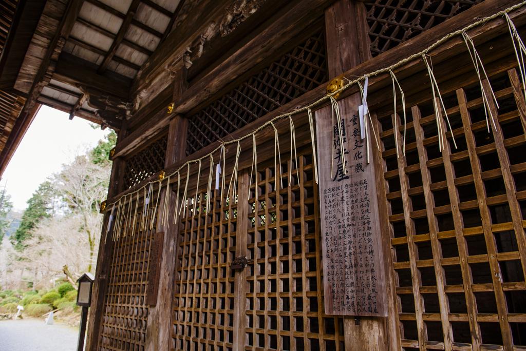 園城寺閼伽井屋、三井の霊泉(閼伽井屋内部)