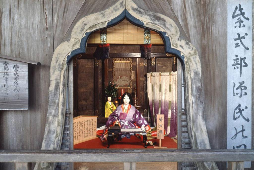 겐지노마(원씨의방)