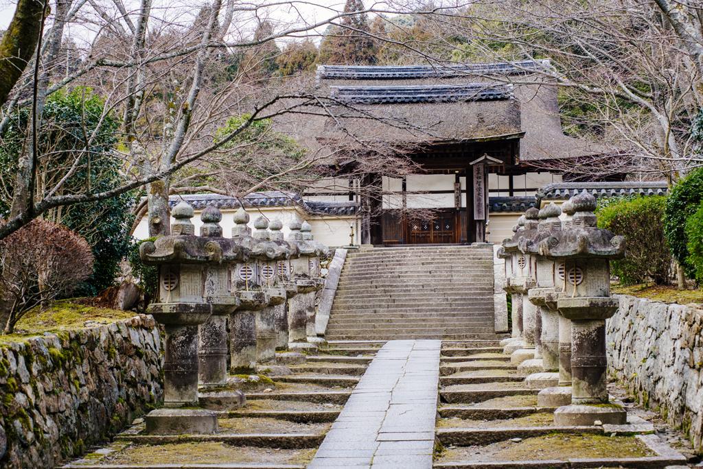 Tō-in's Local Commisioner's Garden Lantern