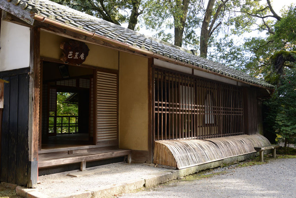 L'hermitage de Bashō