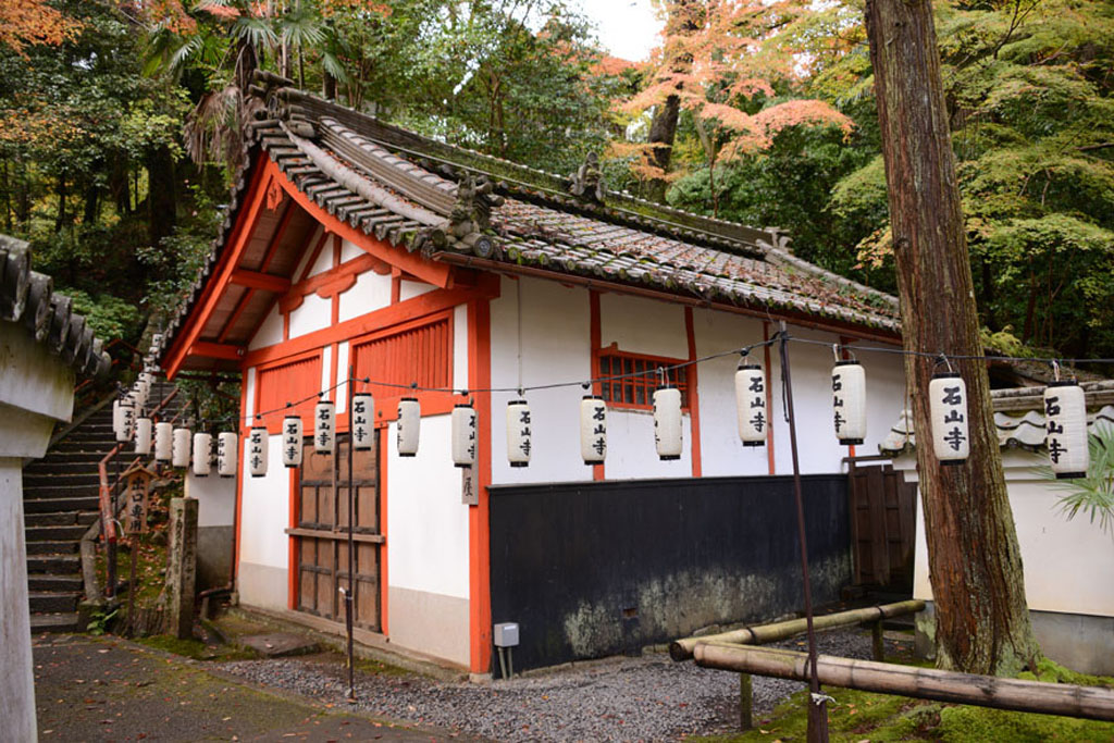 Ōyuya (Big Public Bathouse)