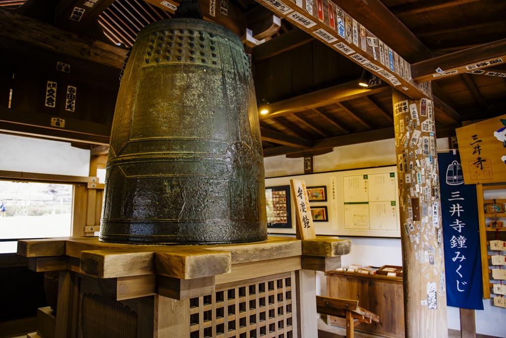 Reishō-dō (Clocher Benkei)